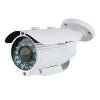 Уличная камера Optimus AHD-H012.1(2.8-12)