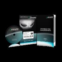 Система видеонаблюдения для IP-камер Линия IP 64